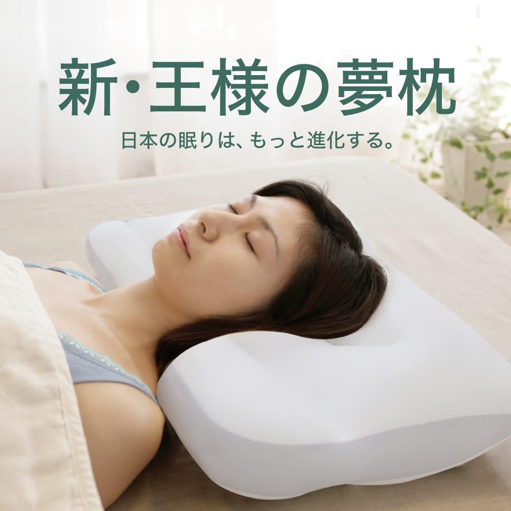 【川柳】睡眠、快眠をテーマに、5・7・5で一句詠んでみて!