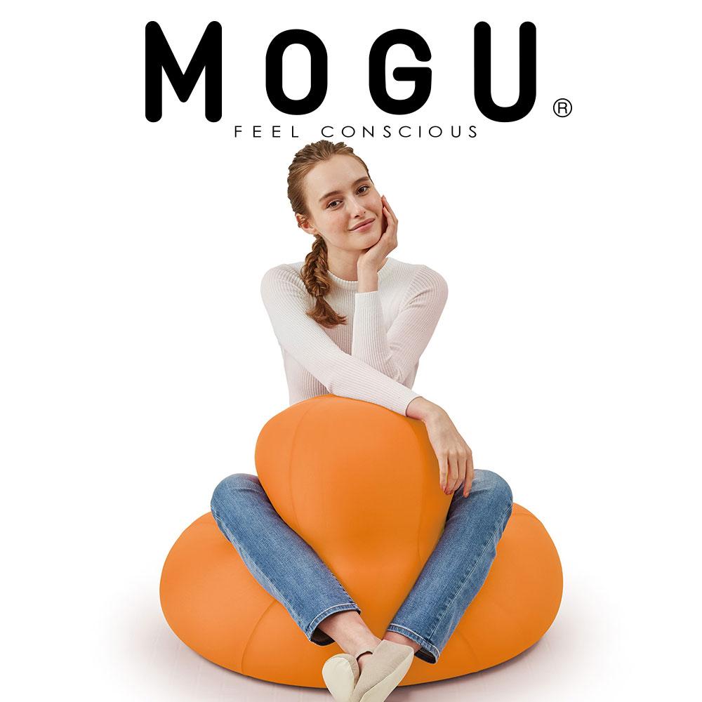 クッション MOGU(モグ) ダルマンソファ(本体カバー付) 約直径60×75センチ(オレンジ)【送料無料】【MOGU ビーズクッション パウダービーズ 正規品 インテリア】【母の日】【父の日】