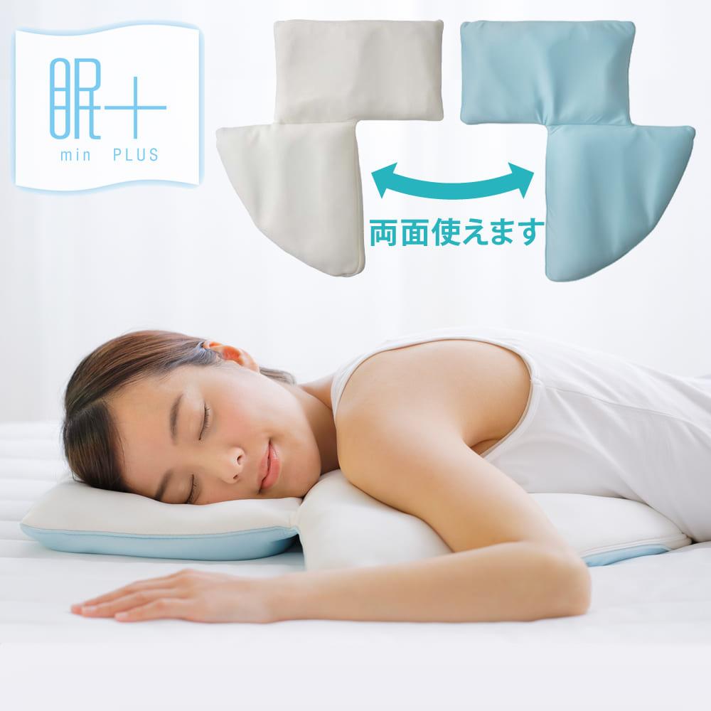快適に眠れる!うつぶせ寝にピッタリな枕のおすすめはどれ?