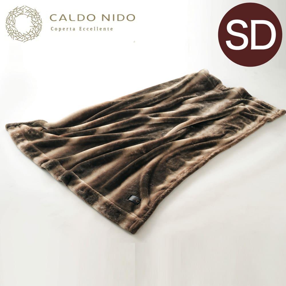 毛布 セミダブルサイズ CALDO NIDO notte(カルドニードノッテ) 敷き毛布 セミダブルサイズ 約120×205センチ【送料無料】【毛布 ブランケット blanket】【母の日】【父の日】
