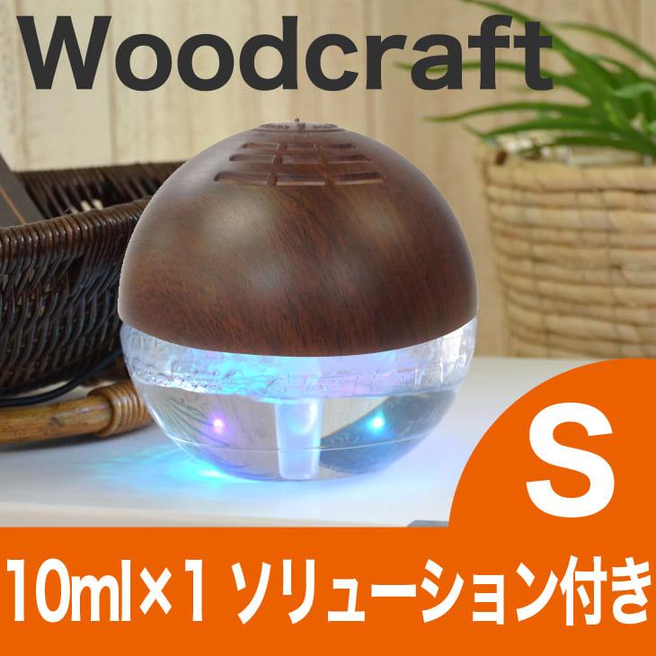 空氣淨化器清潔木雕工藝 (木工) S 大小 (大約 6 張榻榻米的) 在水中清新的空氣 ! 光和香氣癒合空間 !
