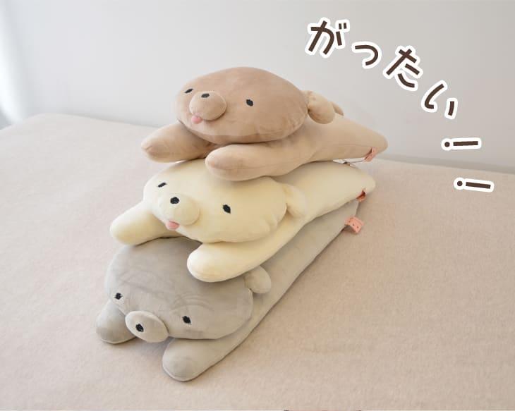 ACCENT (accent) pillow MOCHIKUMA (motikuma) about 56 × 22 cm you have like even I dust fabric pillow