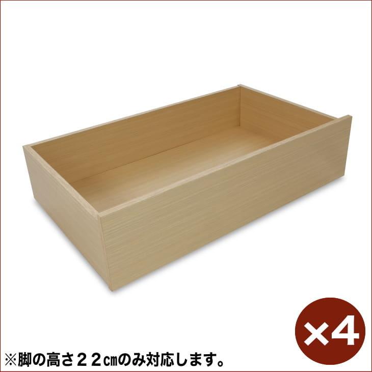 ベッド下収納ケース(キャスター付き)木目柄 2セット(4杯)【日本製 ベッド下収納 ベッド下引き出し キャスター付き収納】【送料無料】