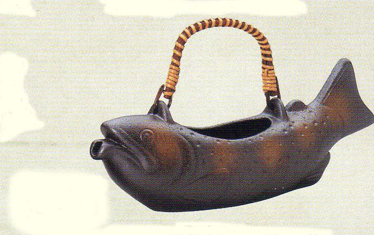 お家で料亭気分 釣った魚で 美濃焼 トレンド 小 荒黒岩魚型 奉呈 骨酒器