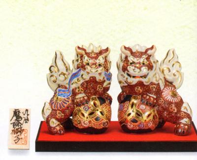 【九谷焼】魔除け 4.5号 対獅子・盛(箱入)