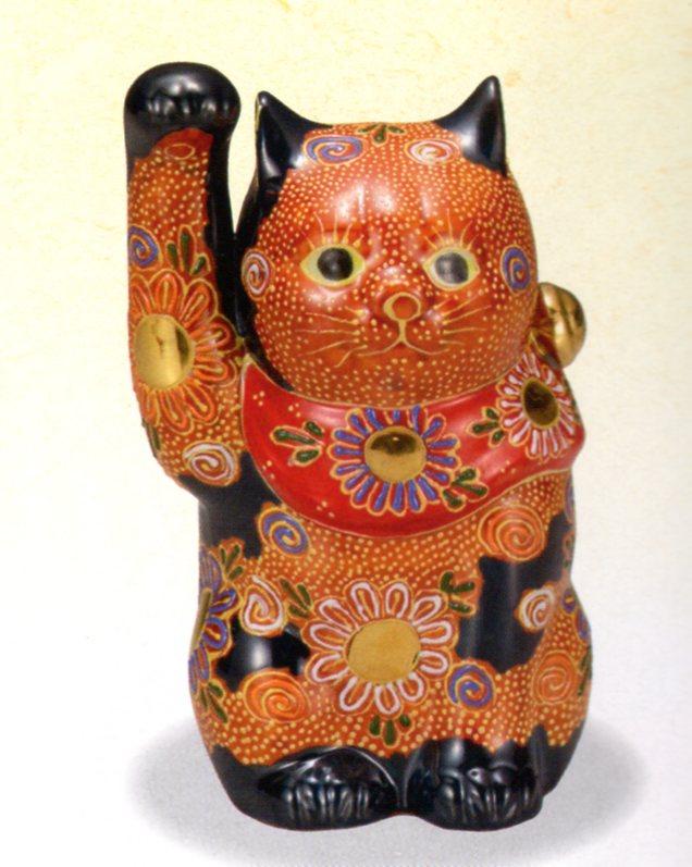 【九谷焼】縁起物 5号 招き猫・盛(箱入)