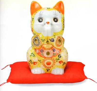 【九谷焼】縁起物 7号 お祈り猫・黄盛(箱入)