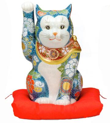 【九谷焼】縁起物 10号 招き猫・青盛(箱入)