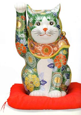 【九谷焼】縁起物 12号 招き猫・緑盛(箱入)