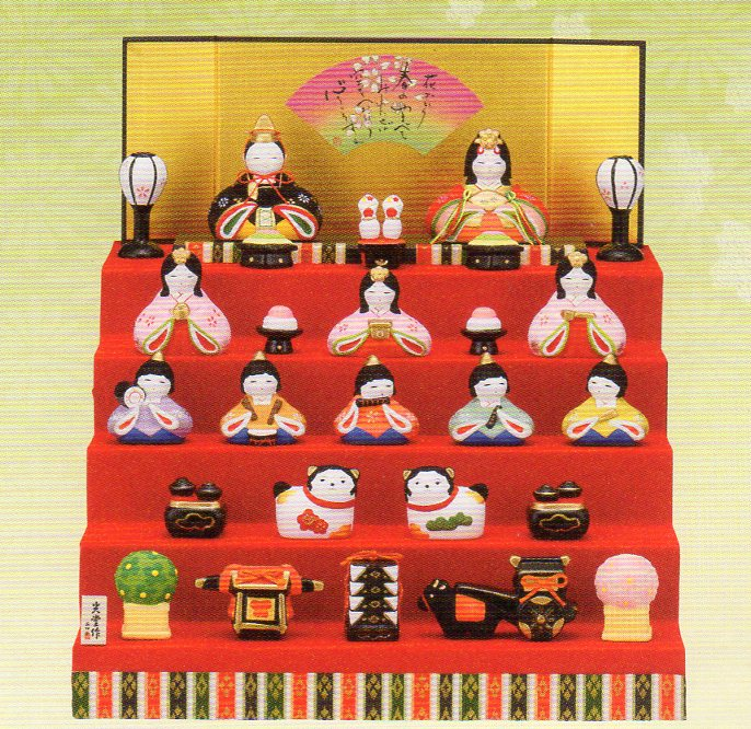 【瀬戸焼】錦彩華みやび雛(五段飾り)  雛人形/プリンセス/日本人形/お雛様/プレゼント/お祝い/桃の節句/初節句/お孫さん/女の子
