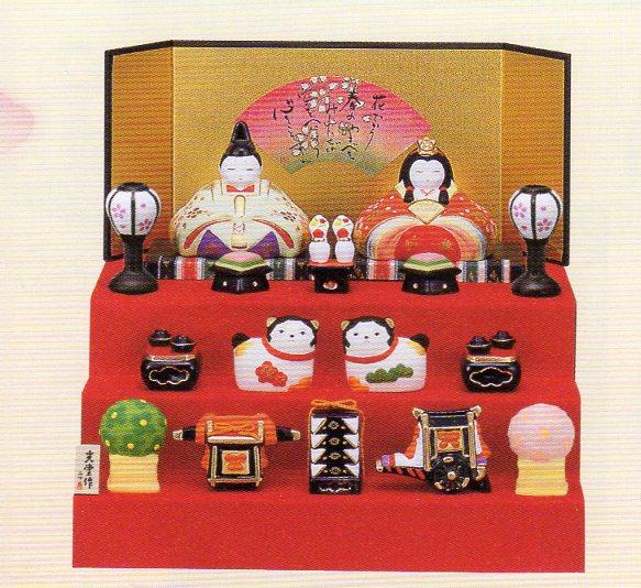 【瀬戸焼】錦彩華飾り雛(段飾り)  雛人形/プリンセス/日本人形/お雛様/プレゼント/お祝い/桃の節句/初節句/お孫さん/女の子