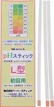 スティックに尿をかけるだけの簡単にpH値の検査ができます 特許pHスティック【あす楽対応】