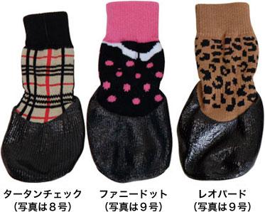 衣類>靴・靴下>ソックスシューズ