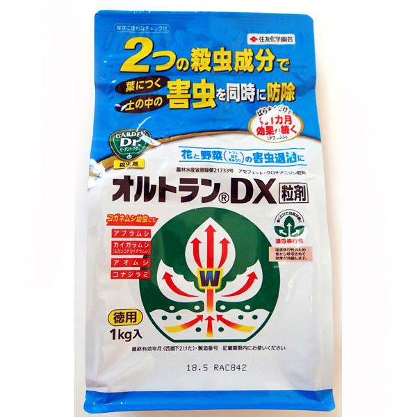株もとにばらまくだけで幅広い害虫に対する予防効果 オルトランDX粒剤 10袋セット 新品未使用正規品 1kg セール商品