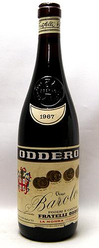 バローロ[1967]オデーロ 【あす楽】