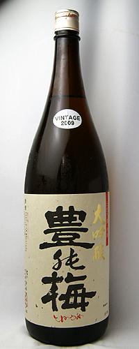【送料無料】[2009]豊の梅 熟成大吟醸 1800ml【あす楽】