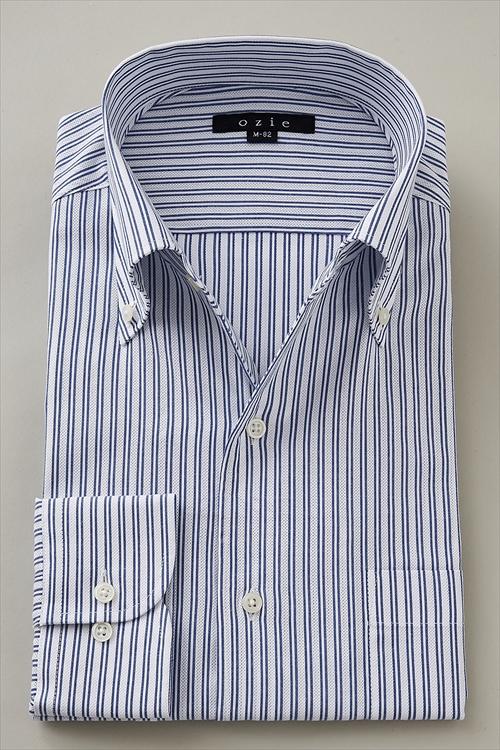 bda6b4c4b1f The Italian collar that Italian collar shirt men dress shirt long sleeves  shirt slim on the small side tight fit navy dark blue blues tripe button- down ...