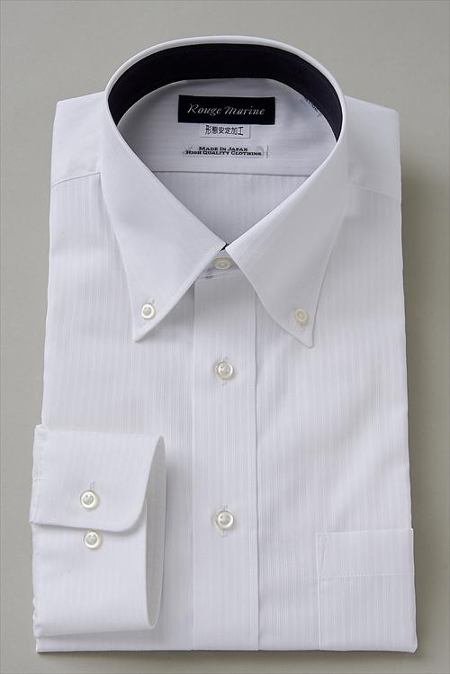 ozie | Rakuten Global Market: Form stable shape memory shirt long ...