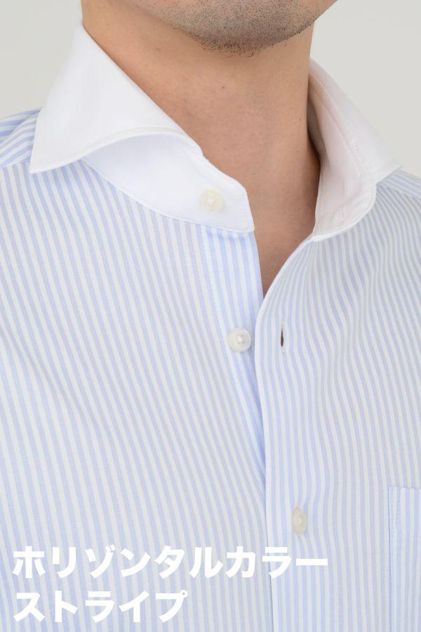 ビズポロ ニット  ワイシャツ ホリゾンタルカラー ブルー 青 メンズ 高級 シャツ クレリックシャツ ドレスシャツ おしゃれ 長袖 カッタウェイ ビジネス スリム Yシャツ ニットシャツ ビジネスシャツ ポロシャツ クレリック カラーシャツ メンズドレスシャツ ノーアイロン