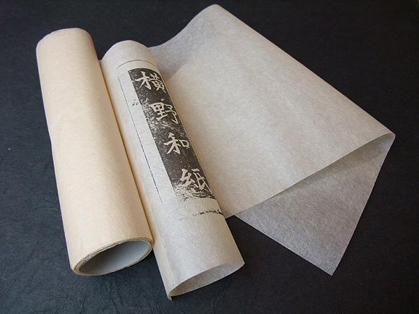 お得セット 送料料金80サイズ 巻紙 手漉き箔合紙 商店 横野