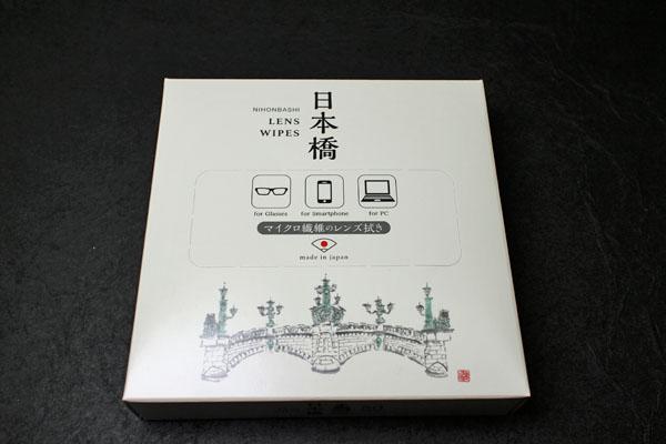 2点までレターパックでお届け 代引きはご利用いただけません めがねクロス 100×220mm 日本橋柄 買取 50枚入 新作通販
