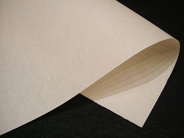 汎紙苑 K-156 濃いめ生成薄手 200枚包
