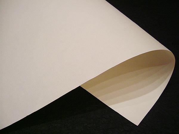 汎紙苑 K-512 生成厚手 200枚包