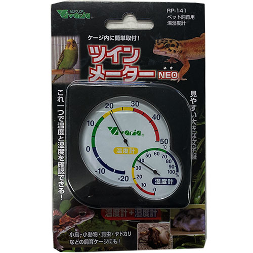 OUTLET SALE ケージ内に簡単取り付け 定番から日本未入荷 ビバリアツインマーター温湿度計 メール便OK レターパックプラスOK