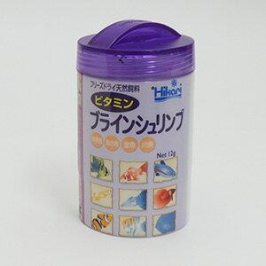 キョーリンFDブラインシュリンプ12g紫フタ 本物 特別セール品