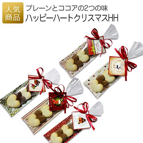 クリスマスプレゼント!500円プチギフトでバラマキにピッタリなのは?(2019年)