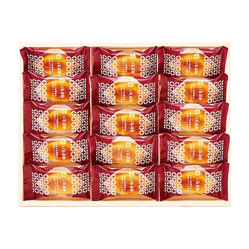 なると金時芋を使い、しっとりと焼き上げた和風スイートポテト。なると金時を皮ごと使うことで味わえる、上品な甘さと芋本来の風味をお楽しみください。 内祝い ギフトセット|ひととえ こがね芋|おしゃれ 贈り物 喜ばれる 記念品 結婚祝い 内祝い お返し 御礼 挨拶 ギフト プレゼント KGB-15