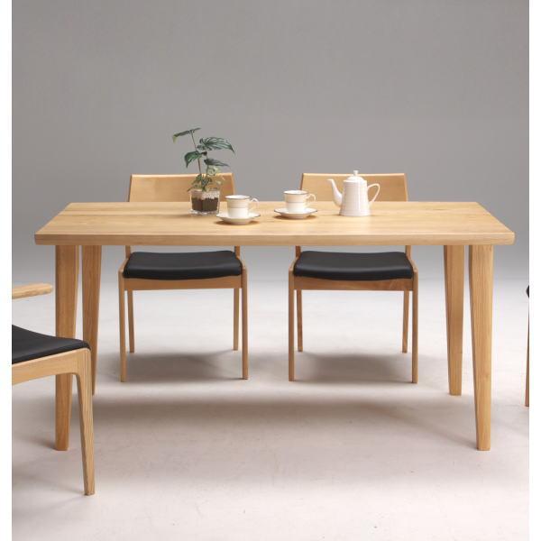 テーブル ダイニングテーブル 4人用ダイニング カフェ風 北欧風 プラハ 単品 送料無料 ブラウン 150 ナチュラル エレガント 木製 セール お買い得 家具 インテリア 価格 お家時間 模様変え 買い替え