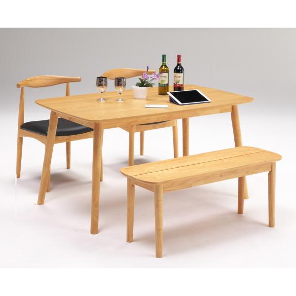 ダイニングテーブルセット 北欧 無垢 おしゃれ 激安セール 4人掛け テーブル ダイニングセット 天然木 ダイニングチェア モダン 和モダン 食卓 和風 食卓テーブル ブラウン 送料無料 ダイニングテーブル ガロ ナチュラル 安い 税込 ベンチ