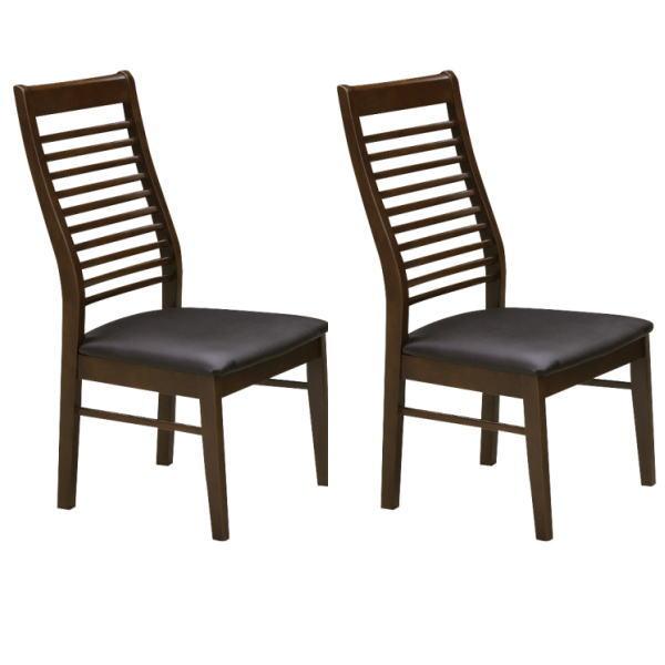 2脚入り 座り心地の良い おしゃれ 北欧 木製 ブラウン ダイニングチェア 椅子 コロラド 回転 送料無料 セール 和風 新生活応援 木製 イス