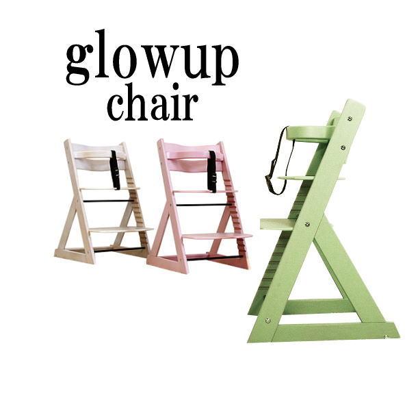 【送料無料】チェア 椅子 子供家具 ベビーチェア 子供椅子 デスクチェア ストッケ