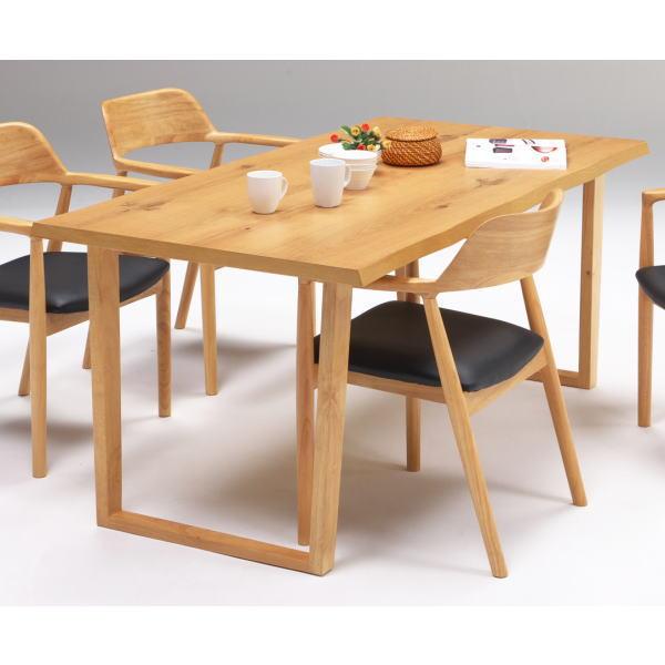 テーブル ダイニングテーブル 4人用ダイニング カフェ風 北欧風 単品 送料無料 ブラウン 西海岸 ヴィンテージ風 160 人気 セール おしゃれ ジュピター ナチュラル