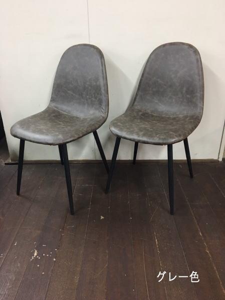 ダイニングチェア 2脚セット カフェ カフェチェア カフェ用 マーブルチェア おしゃれ 送料無料 ダイニングチェアー リビングチェア イームズ シェルチェア 椅子 イス いすブルックリン 北欧 ヴィンテージ風 ビンテージ風 レトロ マスター