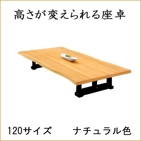 センターテーブル ナチュラル 120サイズ 木製 リビングテーブル カントリー ブラウン 引き出し ダークブラウン