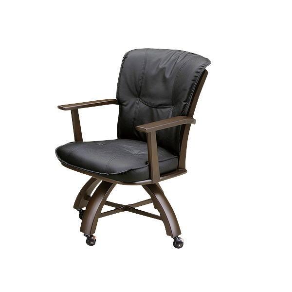 ダイニングチェア ノッティ チェア 北欧 カフェ イス 椅子 いす キャスター付き 回転式