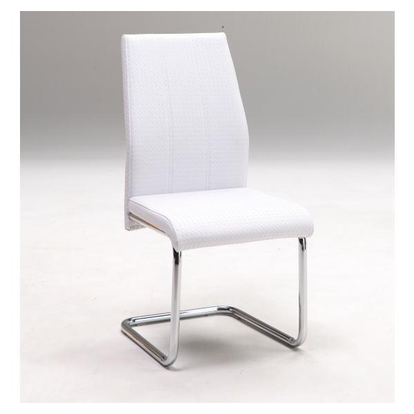 イス いす 安い 安い 激安 プチプラ 高品質 送料無料 おしゃれ 2脚入り ベレッタ チェア 売却 ダイニングチェア ホワイト 2人 カフェ オフィス家具 会議室 人気 セール 椅子 お買い得