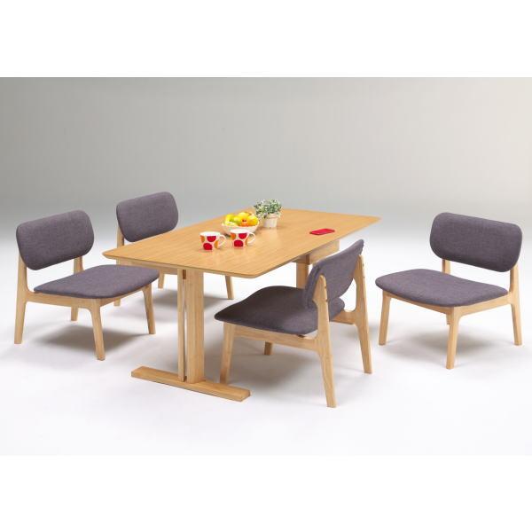 ダイニングテーブルセット 北欧 無垢 おしゃれ 4人掛け ダイニングテーブル ダイニングセット 4人 天然木 ダイニングチェア モダン 和モダン 和風 ナチュラル 食卓 食卓テーブル お掃除ロボット対応 安い ピノ