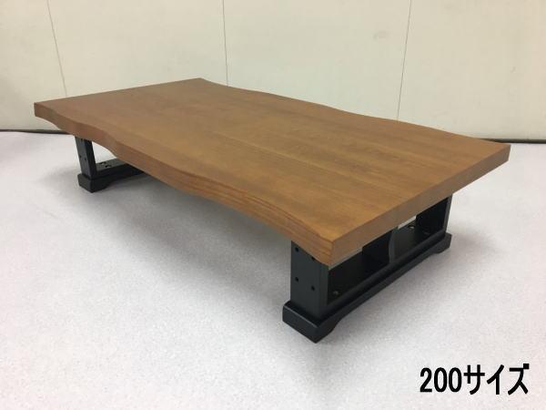 安い 座卓 ローテーブル ちゃぶ台 リビングテーブル 木製 なぐり 200 むさし ムサシ ローテーブル リビングテーブル テーブル おしゃれ セール ブラウン ナチュラル 人気 和風