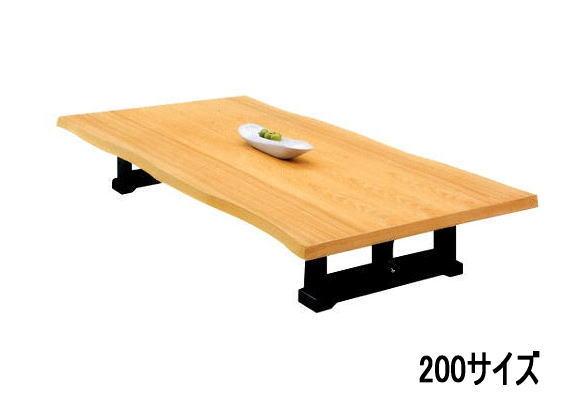 安い 座卓 ローテーブル ちゃぶ台 リビングテーブル 木製 なぐり 200 むさし ムサシ テーブル おしゃれ 新生活 セール クーポン ボーナス 和風 ブラウン ナチュラル