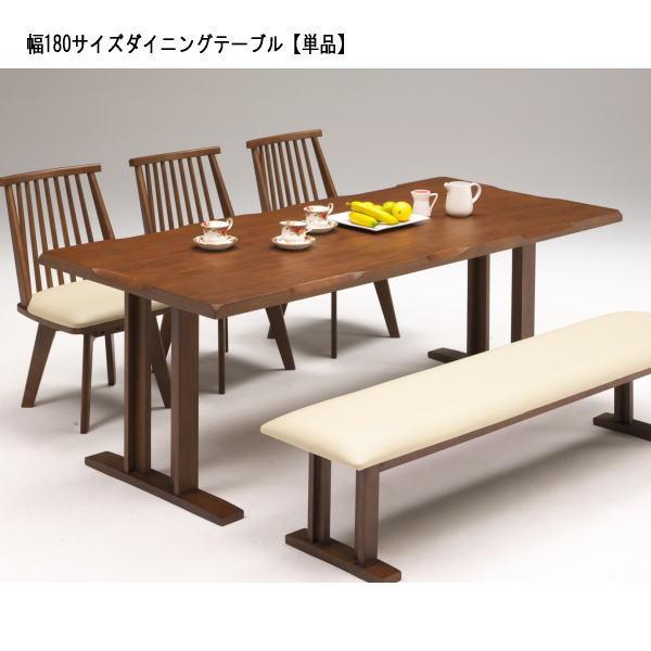 テーブル ダイニングテーブル 6人用ダイニング カフェ風 和風 単品 送料無料 ブラウン 180 ナチュラル エレガント 木製 セール お買い得 家具 インテリア 価格 和風