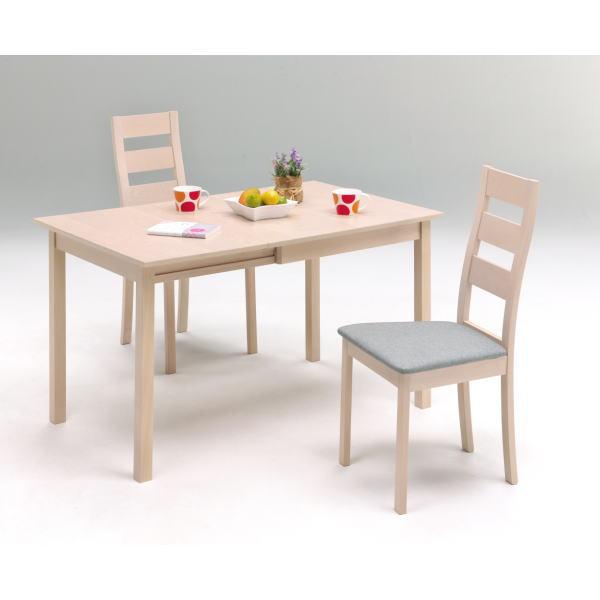 ダイニングテーブル 3点セットダイニングセット クルーズ 2人用 伸長式テーブル ダイニングテーブルセット 北欧 モデル着用 注目アイテム 絶品 人気 セール 木製 2人 3点セット ダイニングセット 食卓テーブル テーブル ホワイトウッシュ 新生活 おしゃれ 70cm幅 カフェテーブル