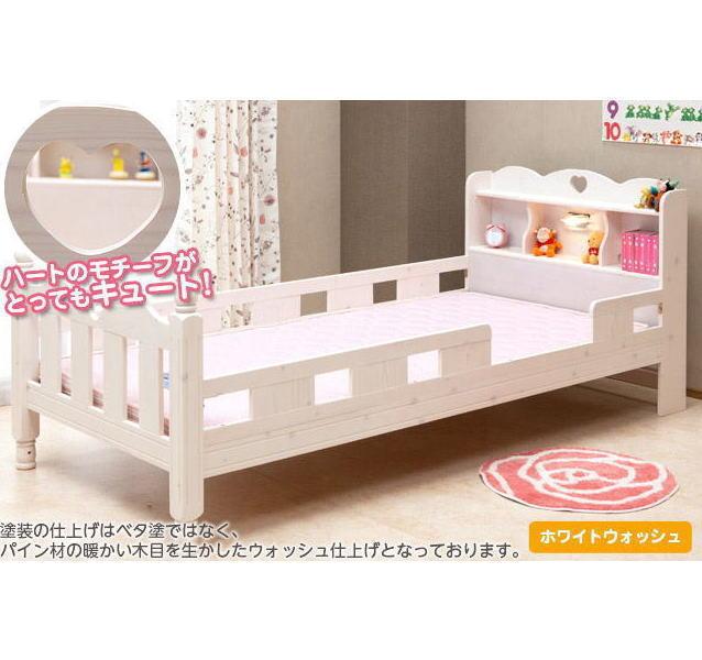 ベッド ベットフレーム ナチュラル 子供家具 インテリア 木製 ブラウン パレット 安い セール