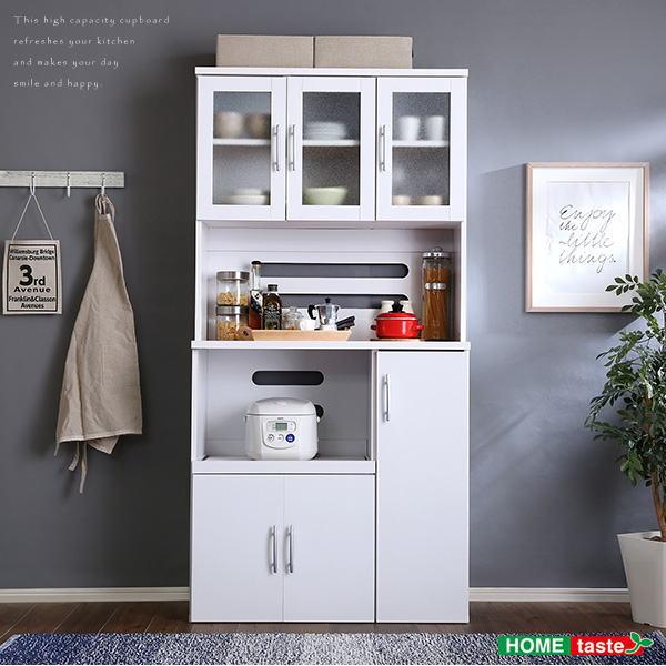 キッチン収納 食器棚 ホワイトカラー 白色 キッチンボード レンジ台 キッチンキャビネット 幅90 ガラス扉付き ホワイトインテリア