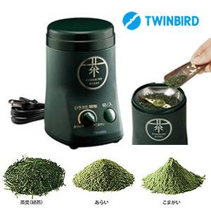 抹茶を自分で作りたい!お茶ミルのおすすめは?