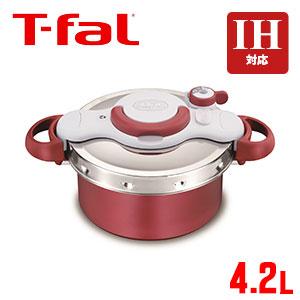 ティファール T-fal クリプソ ミニット デュオ 4.2L◇2~4人用 IH対応 圧力鍋 両手鍋 通販 暮らし楽市