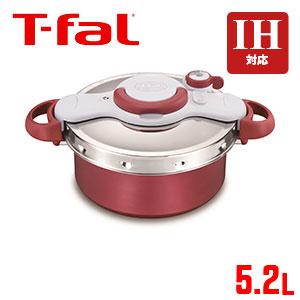ティファール T-fal クリプソ ミニット デュオ 5.2L◇3~5人用 IH対応 圧力鍋 両手鍋 通販 暮らし楽市
